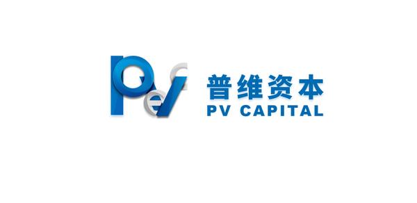PV Capital 普维资本