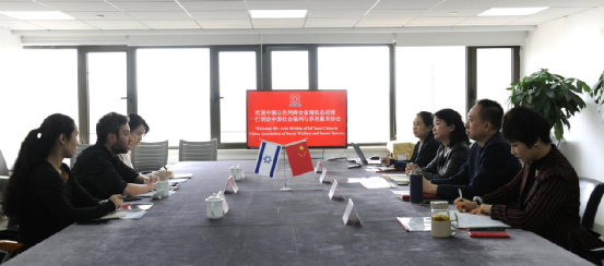 IsCham met with China Association of Social Welfare and Senior Services in Beijing <Br> 中国以色列商会与中国社会福利与养老服务协会在京开展合作洽谈
