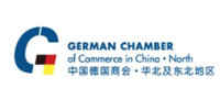 German Chamber of Commerce in China North中国德国商会 logo