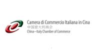 Camera di COmmerdo Italiana in Cina中国意大利商会 logo
